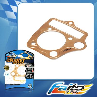 RACING HEAD ��������(COPPER)(0.2MM) - ASTREA GRAND (53MM)